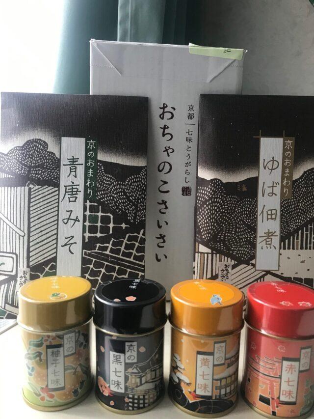 御朱印 京都 舞妓 京都鉄道博物館